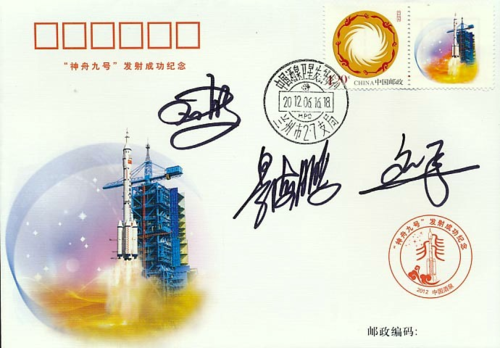 Shenzhou_9_launc_5029ebbdd889db
